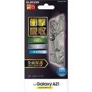 PM-G204FLFPRN [Galaxy A21 用 保護フィルム/フルカバー/衝撃吸収/透明/指紋防止/反射防止]