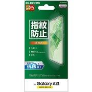 PM-G204FLFG [Galaxy A21 用 保護フィルム/指紋防止/高光沢]