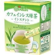伊右衛門インスタントカフェインレス緑茶スティック (0.8g×30P)24g