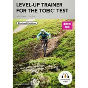 Level-up Trainer for the TOEIC Test Revised Student Book [洋書ELT]