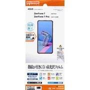 G2746ZS670KS [ZenFone 7 (ZS670KS) / ZenFone 7 Pro (ZS671KS) 用 保護フィルム 光沢防指紋]