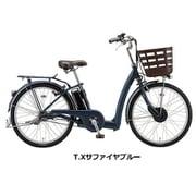 RK6B41 3P177B0 [電動アシスト自転車 RAKUTTO(ラクット) 26型 内装3段変速 T.Xサファイヤブルー]