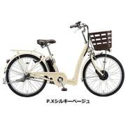 RK6B41 3P177D0 [電動アシスト自転車 RAKUTTO(ラクット) 26型 内装3段変速 P.Xシルキーベージュ]
