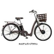 RK6B41 3P177E0 [電動アシスト自転車 RAKUTTO(ラクット) 26型 内装3段変速 M.Xアンバーブラウン]