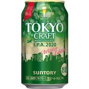 限定 東京クラフト<I.P.A.ウィンターエディション> 7度 350ml×24缶 [ビール]