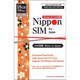 DHA-SIM-100 [Nippon SIM for Japan 標準版 日本国内用 プリペイドデータ SIMカード (ドコモ回線) 180日/18GB]