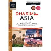 DHA-SIM-022 [DHA SIM for Asia 4G/LTE プリペイドデータSIM アジア15か国対応 7日間毎日500MB/後256kbps]