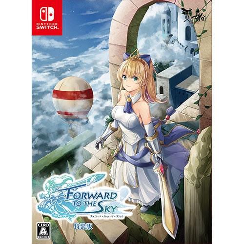 Forward To The Sky(フォワード・トゥ・ザ・スカイ) 特装版 [Nintendo Switchソフト]