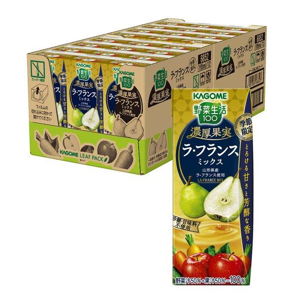 野菜生活100 濃厚果実 ラ・フランスミックス 195ml×24本