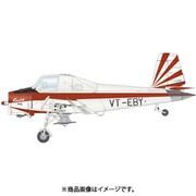 EDU7097 LET Z-37 チメラック 農業機 プロフィパック [1/72スケール プラモデル]