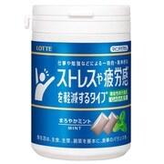 マイニチケアガム<ストレスや疲労感を軽減するタイプ>まろやかミント スリムボトル 125g