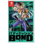 バディミッション BOND [Nintendo Switchソフト]