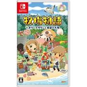牧場物語 オリーブタウンと希望の大地 [Nintendo Switchソフト]