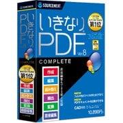 いきなりPDF Ver.8 COMPLETE [Windowsソフト]