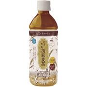 神戸居留地 かろやか胡麻麦茶 PET 500ml×24個