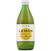 TOMINAGA レモン ストレート果汁 100% 瓶 360ml