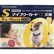 マイフリーガードα 犬用 S 5~10kg未満 3本入 [犬用医薬品 ノミ・マダニ駆除]