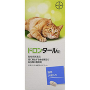 ドロンタール錠 猫用 24錠入 [猫用医薬品 虫下し]