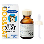 動物用ゲルネF(ローション) 15mL [犬猫共用医薬品 外耳炎薬]