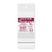 ピュアパック 透明ヘッダータイプ 100枚入 HC 5-8(B9用) [OPP袋]