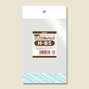 クリスタルパック 白色ヘッダータイプ 100枚入 H B5用 [OPP袋]