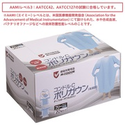 コンドルC ポリガウン(未滅菌)フリーサイズ 20枚入