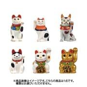 まねき猫ミニチュアコレクション BOX版 1個 [コレクショントイ]