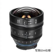 Irix Cine 11mm T4.3 Z/ft [11mm T4.3 ニコンZマウント ft仕様]
