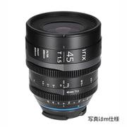 Irix Cine 45mm T1.5 L/ft [45mm T1.5 ライカLマウント ft仕様]