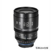 Irix Cine 150mm T3 E/ft [150mm T3 ソニーEマウント ft仕様]