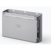 MI2P02 [DJI Mini 2 Two-Way Charging Hub]