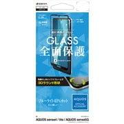 SE2662AQOS4 [AQUOS sense 4/AQUOS sense4 lite/AQUOS sense 5G 用 3Dガラスパネル 全面保護 ソフトフレーム ブラック ブルーライトカット]