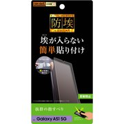 RT-GA51F/B1 [Galaxy A51 5G 用 保護フィルム 指紋防止 反射防止]