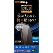 RT-GA51F/WZM [Galaxy A51 5G 用 保護フィルム TPU フルカバー 衝撃吸収 光沢/ブルーライトカット]
