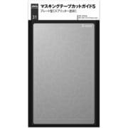 idola 31 マスキングテープカットガイド プレート型 スプリッター迷彩