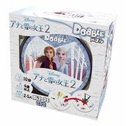 Dobble(ドブル) アナと雪の女王2 日本語版 [ボードゲーム]