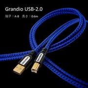 GRANDIO USB-2.0 0.6A-B [USBケーブル ABタイプ]