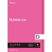 IM-B293 [IIJmio ウェルカムパック(タイプD)]