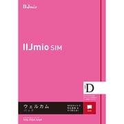 IM-B294 [IIJmio ウェルカムパック(タイプD) SMS対応]