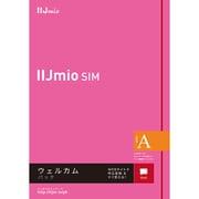 IM-B291 [IIJmio ウェルカムパック(タイプA) SMS対応]