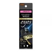 RT-P27FG/CAB [iPhone 12 用 レンズガラス eyes ブラック]