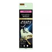 RT-P27FG/CAG [iPhone 12 用 レンズガラス eyes グリーン]