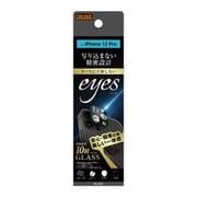 RT-P29FG/CAB [iPhone 12 Pro 用 レンズガラス eyes ブラック]