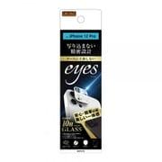 RT-P29FG/CAW [iPhone 12 Pro 用 レンズガラス eyes ホワイト]