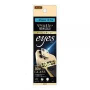 RT-P29FG/CACG [iPhone 12 Pro 用 レンズガラス eyes ゴールド]