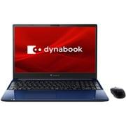 P1C7PDBL [Cシリーズ C7 ニュースタンダードノート 15.6型/Core i7 1165 G7/メモリ 8GB/SSD 512GB/HDD 1TB/Windows 10 Home 64bit/Office Home&Business 2019/スタイリッシュブルー/ヨドバシカメラオリジナル HDD追加モデル]