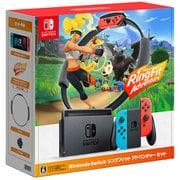 Nintendo Switch リングフィット アドベンチャー セット [Nintendo Switch本体]