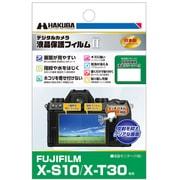 DGF2-FXS10 [液晶保護フィルム MarkII FUJIFILM X-S10/X-T30専用]