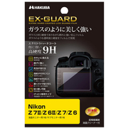 EXGF-NZ7M2 [EX-GUARD 液晶保護フィルム Nikon Z 7II/Z 6II/Z 7/Z 6専用]
