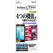 ASH-ZS670KS [ZenFone 7/ZenFone 7 Pro 用 AFP保護フィルム]